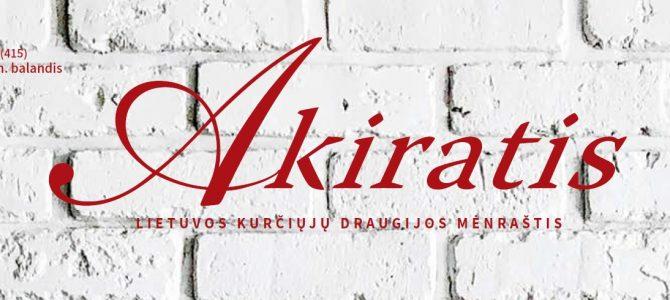 """Kviečiame skaityti kurčiųjų mėnraštį """"Akiratis"""" 2021/4"""