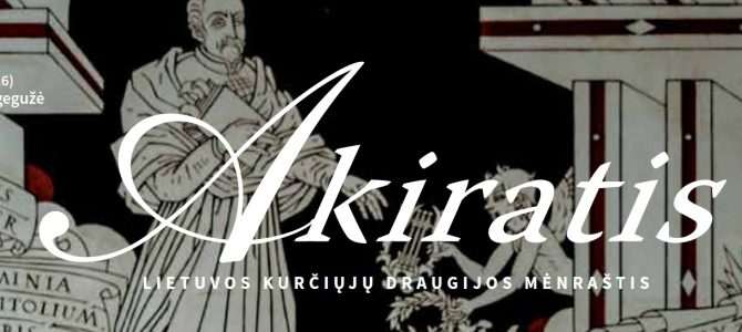 """Kviečiame skaityti kurčiųjų mėnraštį """"Akiratis"""" 2021/5"""