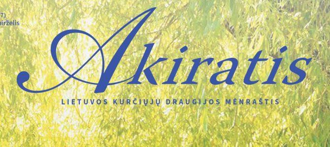 """Kviečiame skaityti kurčiųjų mėnraštį """"Akiratis"""" 2021/6"""